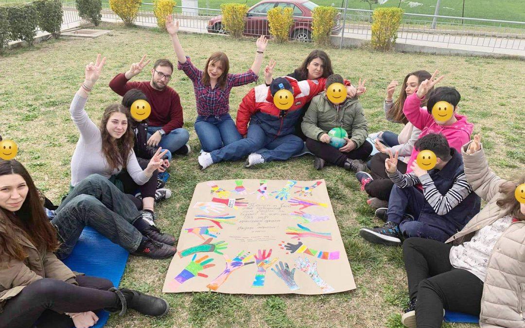 Παγκόσμια Ημέρα συνδρόμου Down, ποίησης & εξάλειψης των διακρίσεων